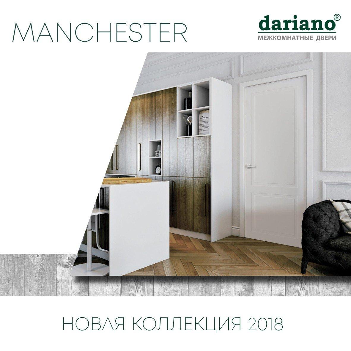 Dariano - модель июня манчестер (3)